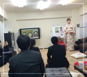 新宿レンタルスペース少人数講習会