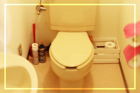 備品トイレ