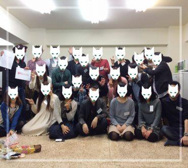 新宿レンタルスペース少人数人狼ゲーム2